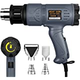 SEEKONE Industrial Heat Gun 1800W 122℉~1202℉(50℃-650℃) Variable Temperature Control with Two Temp-settings, Overload…