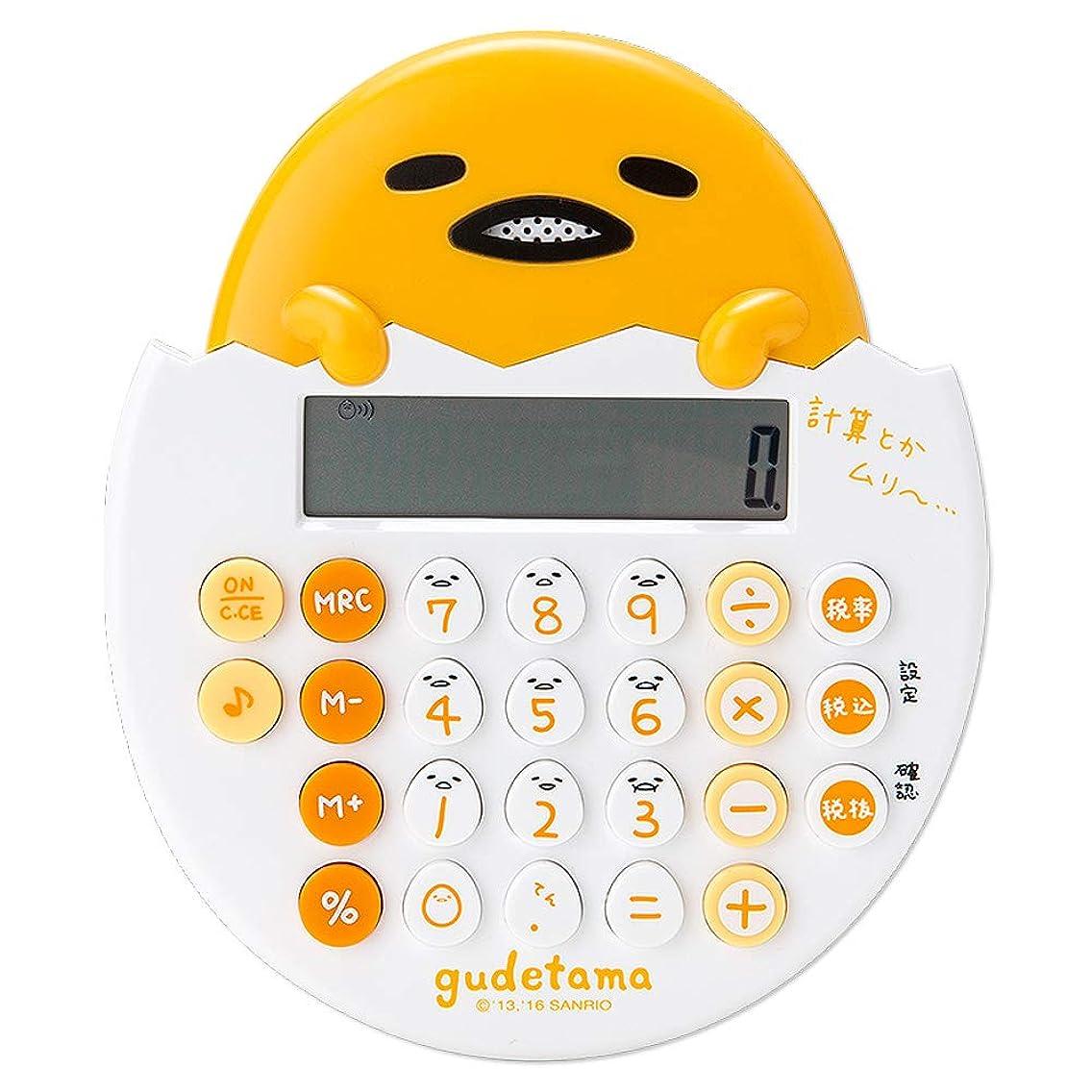 援助スクリューキリンカシオ 関数電卓 FX-JP500-N 高精細 日本語表示 関数?機能500以上