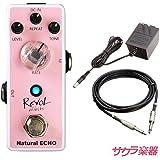 Revol effects レヴォルエフェクツ エフェクター エコー Natural ECHO/EEC-01 サクラ楽器オリジナル エフェクター入門セット