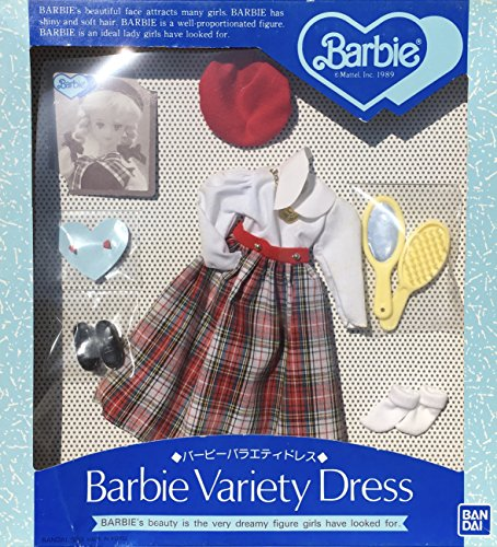 - Vintage Barbie Variety Dress - Plaid Skirt and White Top - Made for Japan