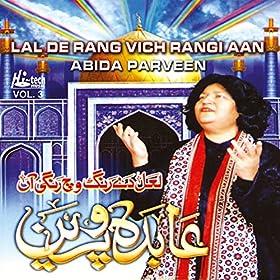Arieb Azhar Shaam e Qalandar (Official Music Video)