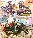 Sci-Fi Live Action - Kamen Rider Ooo Wonderful: The Shogun And The 21 Core Medals Director's Cut Edition [Japan BD] BSTD-3516