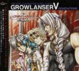 Game Music by Growlanser V-Original Character Song (2006-09-20)