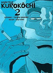 vignette de 'Inspecteur Kurokôchi n° 2 (Takashi Nagasaki)'