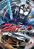 Sci-Fi Live Action - Kamen Rider Drive Vol.2 [Japan DVD] DSTD-8962