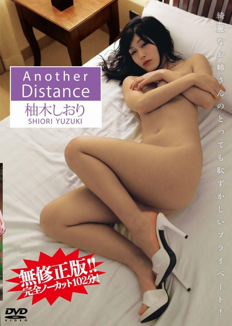 Eカップグラドル 柚木しおり Yuzuki Shiori さん 動画と画像の作品リスト