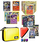 Totem World Pokemon Cards GX Lot with Yellow Card Case, 1 Pokemon GX Card Guaranteed, Plus 2 Booster Pack, 5 Rares, 5 Holos, 20 Regular Pokemon Cards, and 1 Deck Box