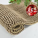 Cloud Mountain Non-Slip Microfiber Bath Rugs Chenille Floor Mat Ultra Soft Washable Bathroom Fast Water Absorbent Living Room Area Rugs Light Brown