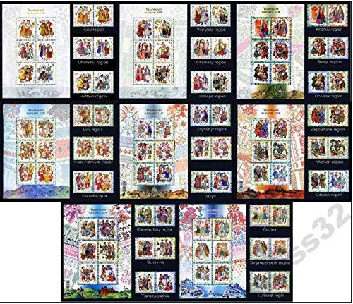 Ukrainian stamps/Ukraine 2001-2008 Traditional Folk Costumes Complete set National Clothes MNH **