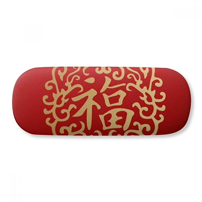 Gold Chinese Fook Rich Symbol Glasses Case Eyeglasses Clam Shell