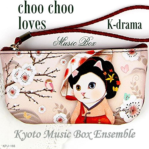 (Shiganuru Kosururo (The Moon Embrace the Sun) Music Box)