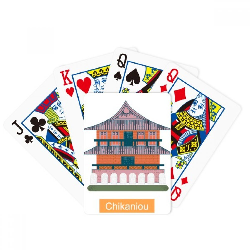 beatChong Taiwan Attractions Chikaniou Travel Poker Playing Card Tabletop Board Game Gift by beatChong