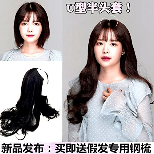 Pear Scroll - And half women girls female straight hair wig sets new summer season big waves forced the flower head hair fluffy pear head long carved scroll-type products