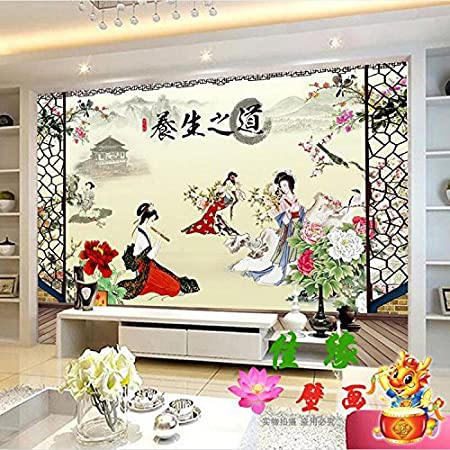Tantoto 3D Wallpaper Modern Chinese Wellness Foot Massage Center Large Murals Beauty Massage Massage Is Not The Background Wallpaper Wallpaper: ...