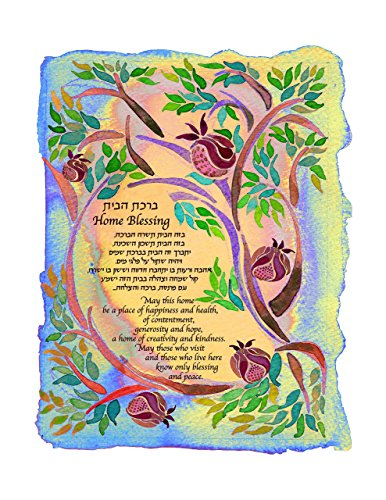 Hebrew House Blessing - HANUKKAH CHANUKAH gift - Custom Jewish Home Blessing - House Blessing - Jewish Judaica - Hebrew English - Pomegranates - Jewish home gift