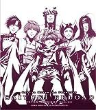 Vol. 2- Saiyuki Reload- Even A Worm (2008-02-22)
