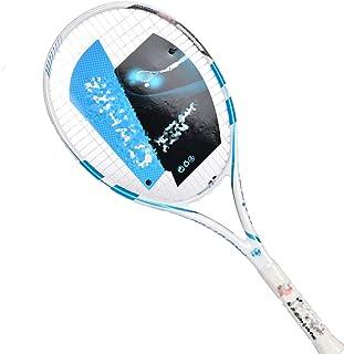 Raquette De Tennis Professionnelle En Carbone De Haute Qualité Et Mono-tennis, étudiante Unisexe, Tir Unique