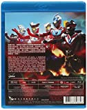 Ultraman: Ultra Fight Victory (2015) [Blu-ray]
