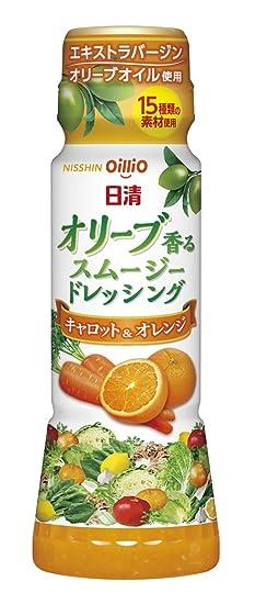 Nisshin OilliO de oliva batidos fragante apoesito (zanahoria y naranja) 160mlX4 este