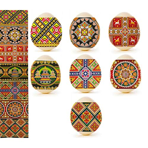 (Traditional Slavic Ukrainian Design Easter Egg Wraps, 14 Pieces)