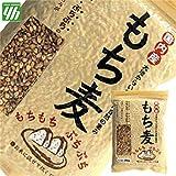[4 bags] domestic rice wheat 280gX4 bags (1.12kg)