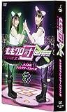 ももクロ団 × BOT [DVD]