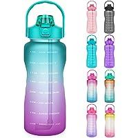 زجاجة مياه نصف جالون بسعة 1.8 لتر من أوبارد مع علامة الوقت للشرب، زجاجة مياه تحفيزية بشفاطة ومقبض كبير خالٍ من…