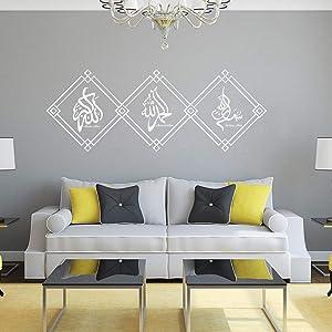 Vinyl Art Muslim Wall Sticker Mural Tasbih Subhan Allah Alhamdulillah Allahu Akbar Islamic Wall Decor Sticker Home Bedroom Living Room Wall Decal LY1823 (White, 42x112cm)