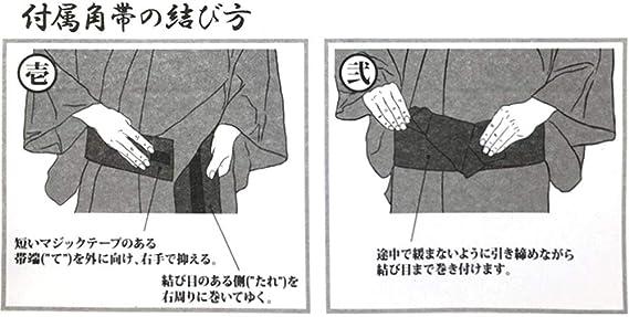 Amazon.com: ZooBoo - Cinturón japonés Kimono Obi para hombre ...
