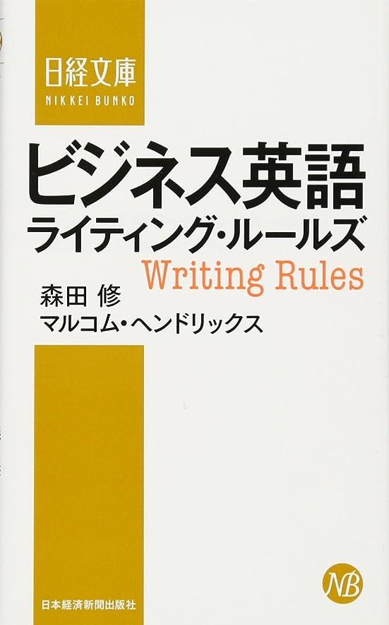 豚サポート典型的な経営管理 (日経文庫 (512))