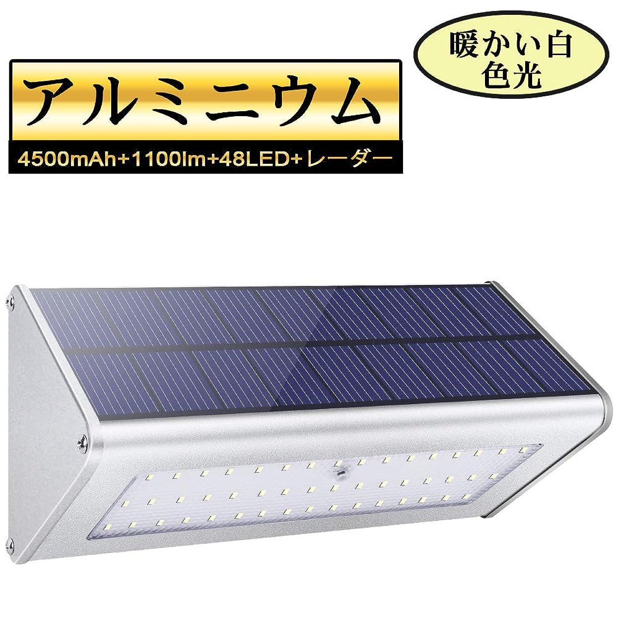 面積北東粘性のELPA 屋外用センサーライト AC電源 4wLED 1灯 ESL-SS401AC