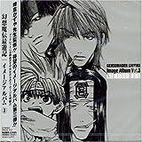 Vol. 3-Genso Maden Saiyuki: Image Album