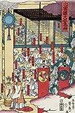 Gathering of Gods at the Great Shrine at Izumo Japanese Wood-Cut Print (12x18 Premium Acrylic Puzzle, 130 Pieces)