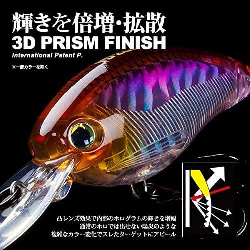 Holographic Gold Black 2-Inch Yo-Zuri F1140 HGBL 3DS Crank MR Floating Diver Lure