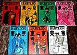 Tokyo Babylon - Complete 7 Volumes (English edition, A TokyoPop Manga) (Tokyo Babylon)