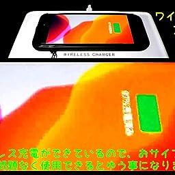 Amazon Co Jp 光る Iphone各機種対応 マーベル Marvel 背面ガラス Tpuバンパーケース Iphone11 Pro Max キャプテン アメリカ Captain America 並行輸入品 家電 カメラ