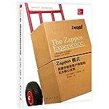 Zappos模式:美捷步极致客户体验的五大核心法则