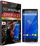 【改良版】 XPERIA Z3 ガラスフィルム / ( SO-01G / 401SO ) SO-01G フィルム【約3倍の強度】日本製 エクスペリア Z3 保護フィルム OVER's ガラスザムライ[割れたら交換 365日]