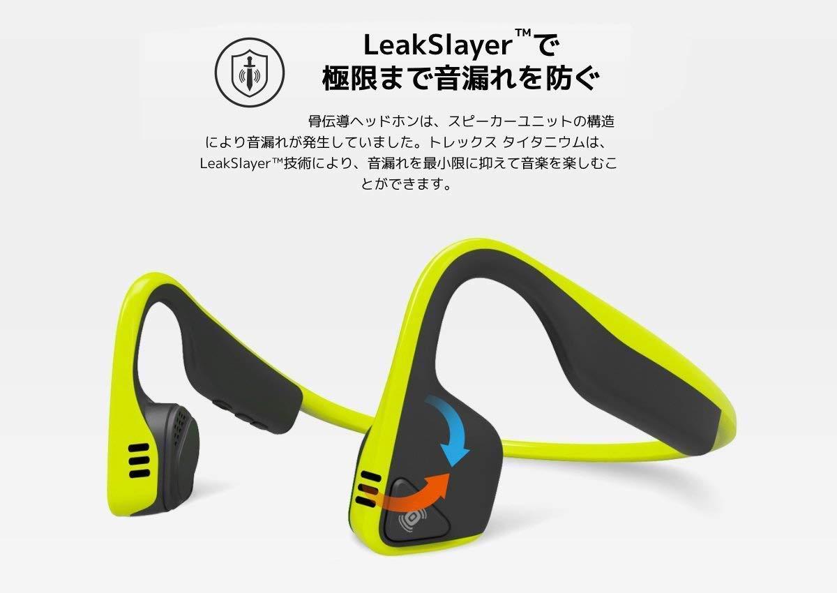 AS600BK Black AfterShokz Titanium Open Ear Wireless Bone Conduction Headphones