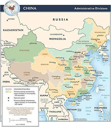 Map Poster - China Administrative Divisions 24