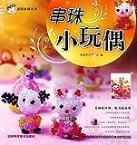 串��玩� (Chinese Edition)