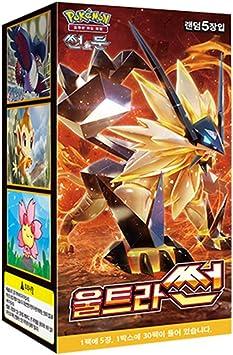 Pokemon Cartas Sun & Moon Booster Pack Caja 30 Packs en 1 caja ...