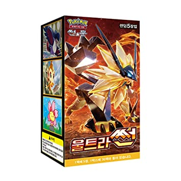 Pokemon Cartas Sun & Moon Booster Pack Caja 30 Packs en 1 ...
