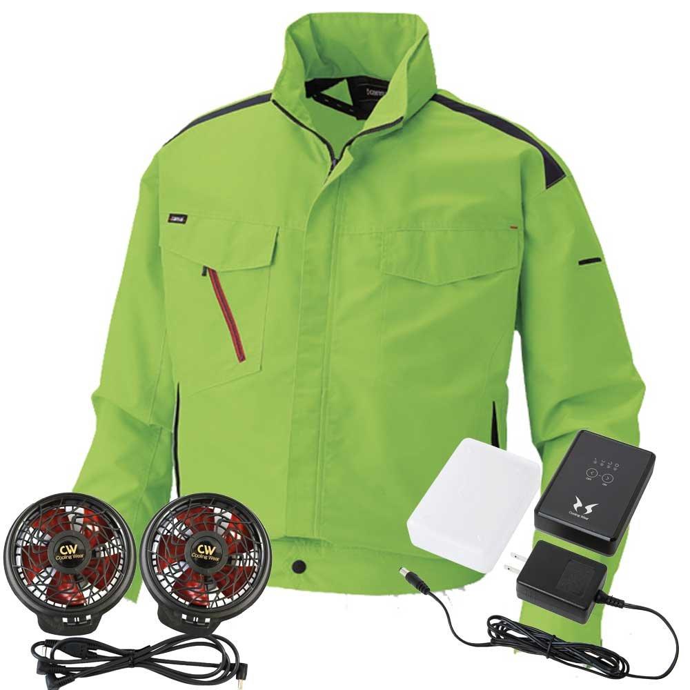 空調風神服 kansai ブルゾン斜めハイパワーファンバッテリーセット K1001 B07D5ZZ954 L 6ライム 6ライム L