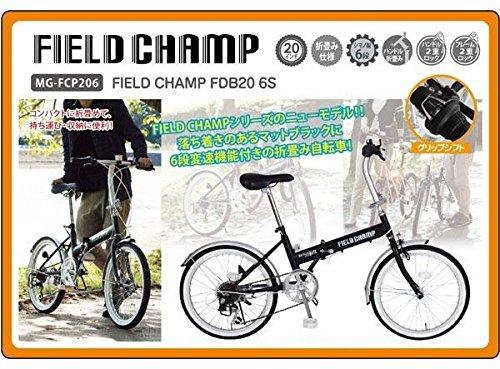 FIELD CHAMP FDB20 6S 20インチ折畳自転車6段ギア MG-FCP206 スポーツアウトドア カー自転車 B01ADN9LT4