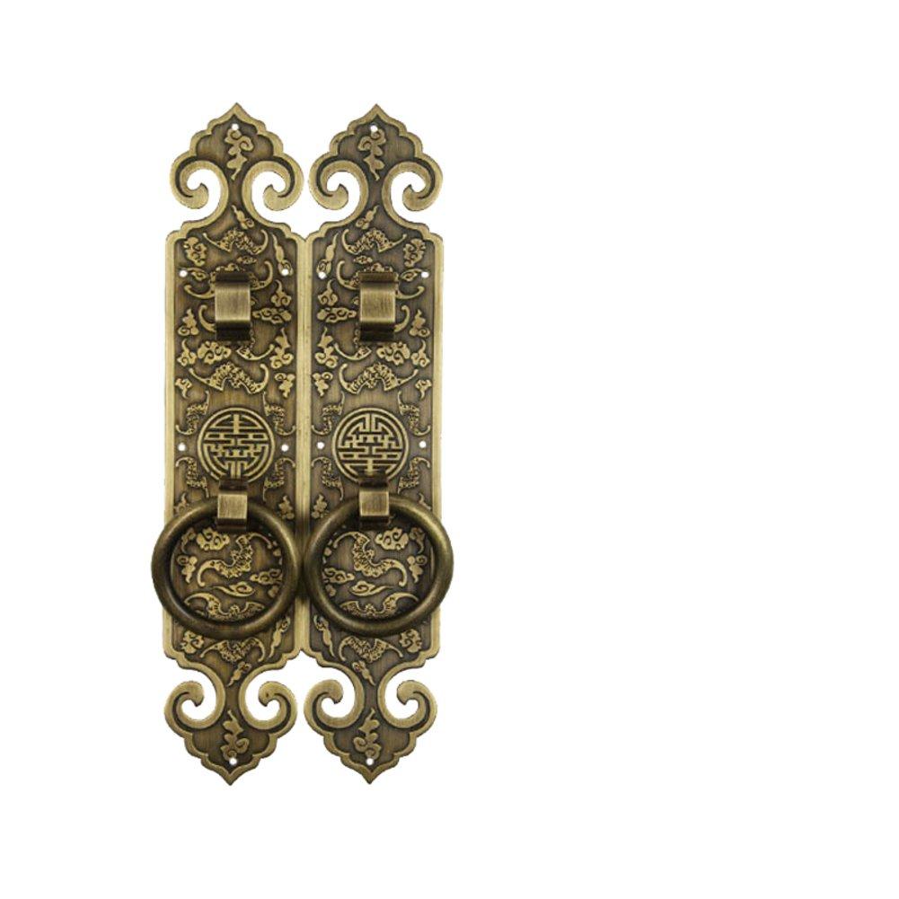 Klopfer, Chinesisch zu behandeln Ming- und qing-dynastien Kupfer-zubehö r Tü rschnalle Klassische griff Knopf Mö belgriffe Tü rschloss Kabinett gesicht platte 4x19cm-A SKSKNBO
