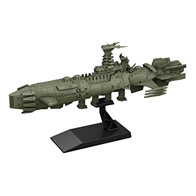 Bandai 257394 Guyzengun Weapons Group, Karakrum Class Battleship Non Scale Kit (Space Battleship Yamato 2202): Toys & Games
