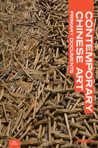 Contemporary Chinese Art: Primary Documents (MoMA Primary Documents)