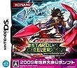 「遊戯王5D's STARDUST ACCELERATOR World Championship 2009」
