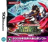 Yu-Gi-Oh! 5D's Stardust Accelerator: World Championship 2009 [Japan Import]